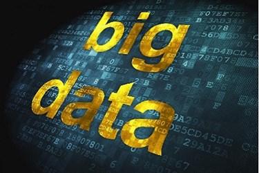 375_250-big_data