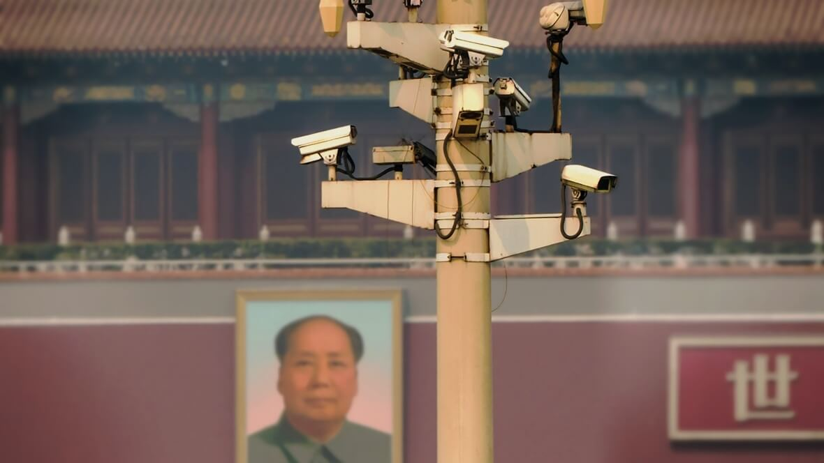 Big Brother collecting big data — and in China